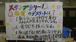 5月食Pデー4.jpg