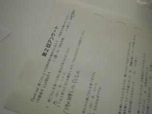 CIMG0456.JPG