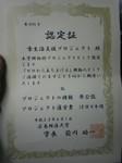 image/2011-06-02T19:37:52-1.jpg