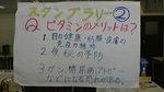 5月食Pデー3.jpg